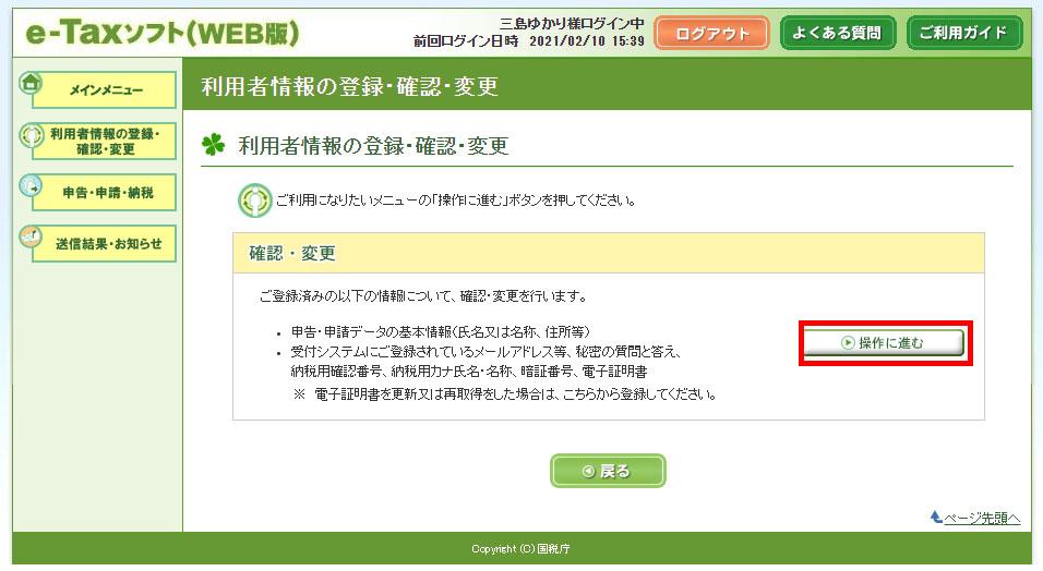 f:id:YukariMishima:20210210221327j:plain