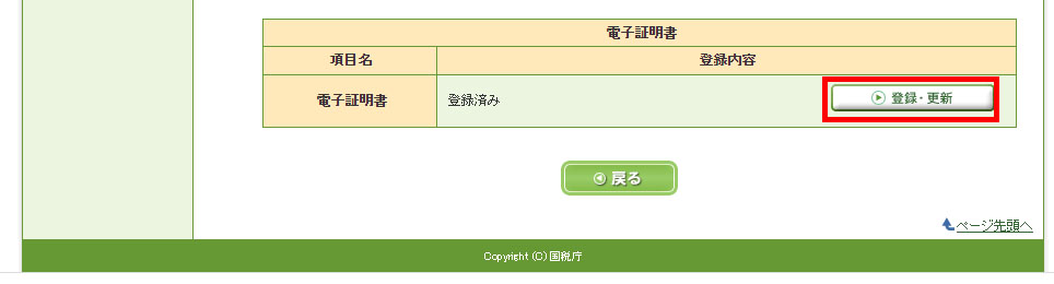 f:id:YukariMishima:20210210221431j:plain