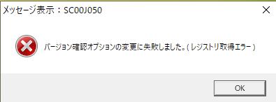 f:id:YukariMishima:20210210225712p:plain