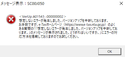 f:id:YukariMishima:20210210225830p:plain