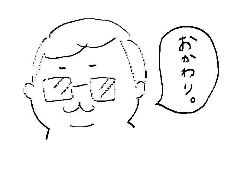 f:id:Yukarigohan:20170501235643p:plain