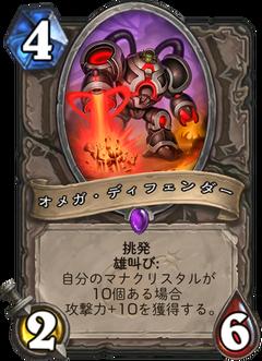 f:id:Yukarishiki:20180720131611p:plain