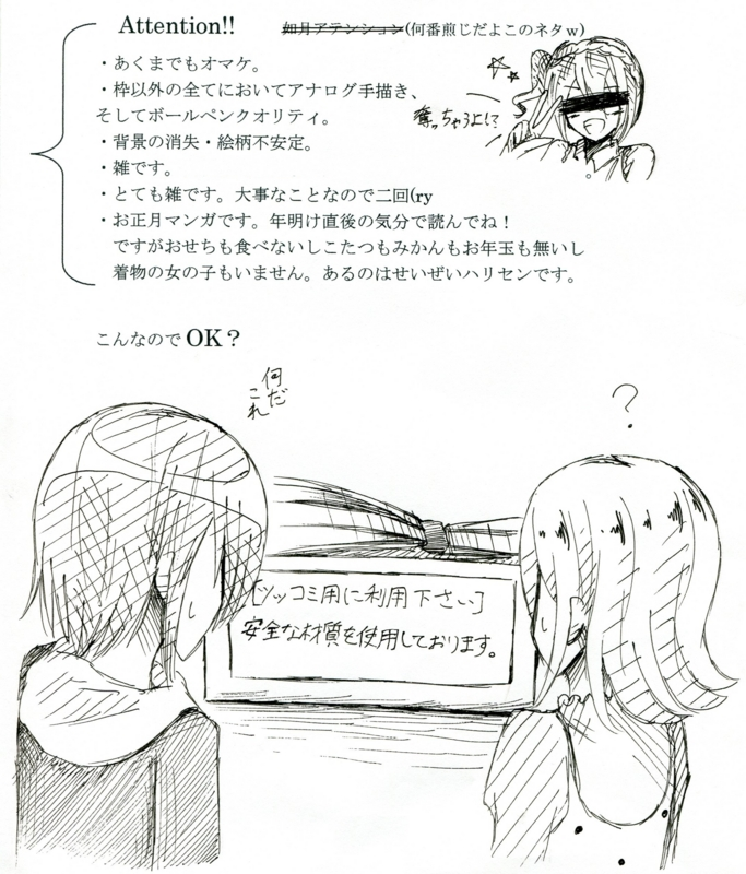 f:id:Yuki-19:20140205104541j:plain