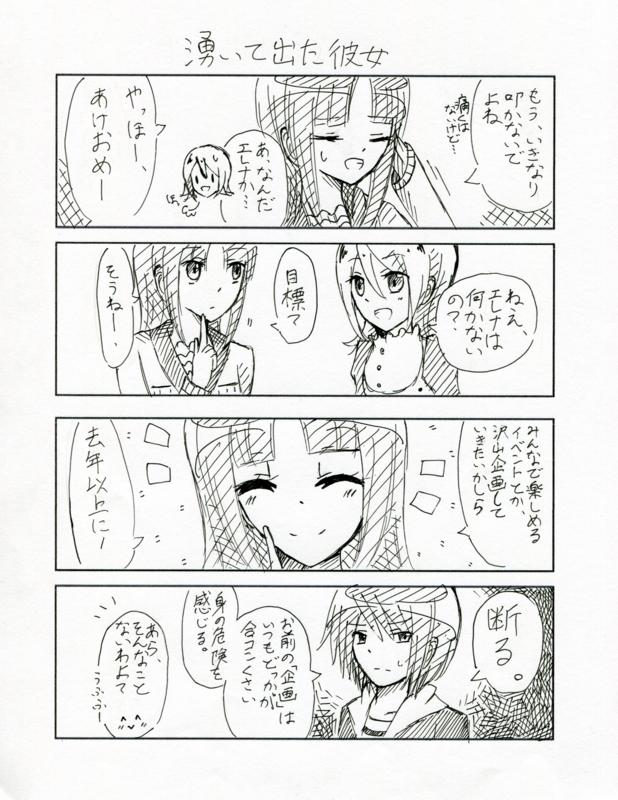 f:id:Yuki-19:20140205104544j:plain