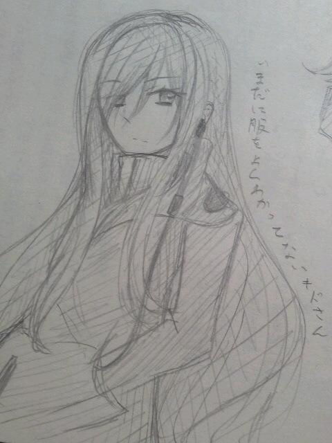 f:id:Yuki-19:20141031184807j:image