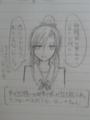 ティーナ→シザー