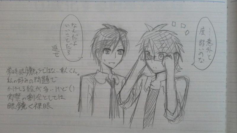 f:id:Yuki-19:20151020224243j:plain
