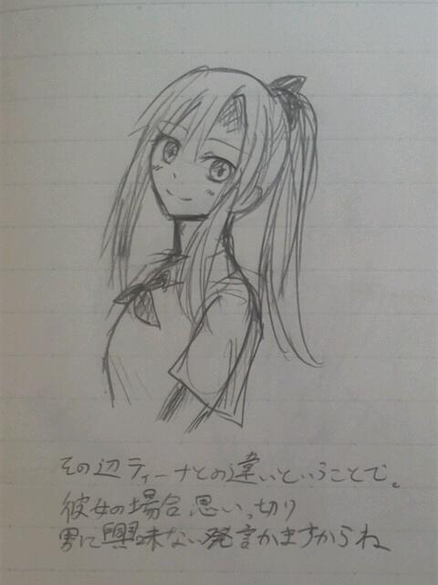 f:id:Yuki-19:20160315212755j:image