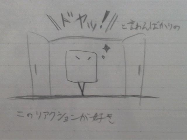 f:id:Yuki-19:20160616230144j:image