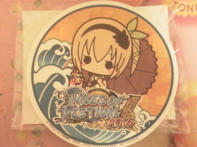 f:id:Yuki-19:20160711220619j:plain