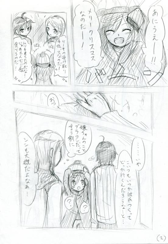 f:id:Yuki-19:20161224171214j:plain