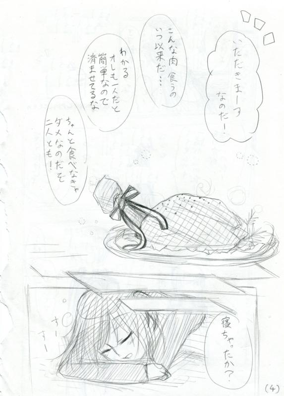 f:id:Yuki-19:20161224171216j:plain