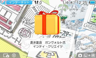 f:id:Yuki-19:20170105162636j:plain