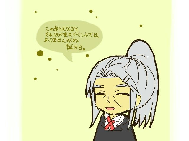 f:id:Yuki-19:20170108104748j:plain
