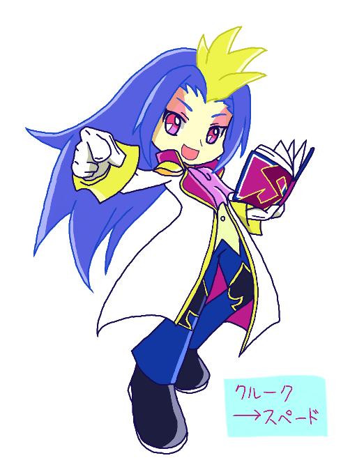 f:id:Yuki-19:20170123182637p:plain