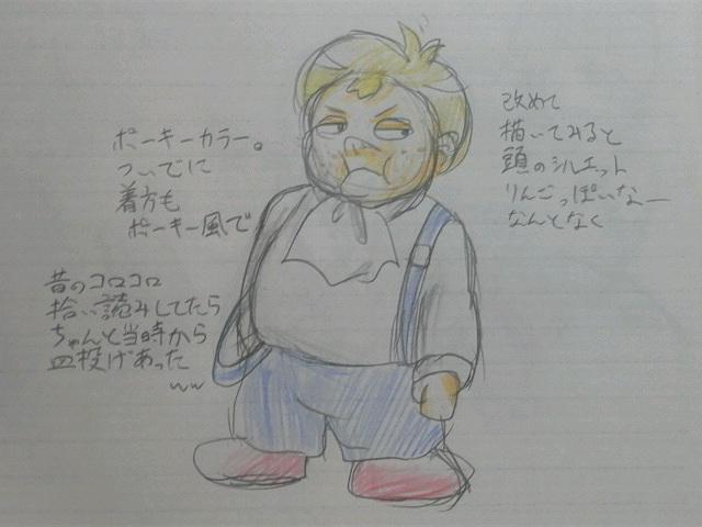 f:id:Yuki-19:20170125164707j:image