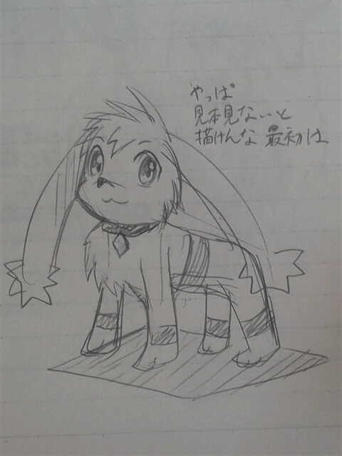 f:id:Yuki-19:20170130233532j:image