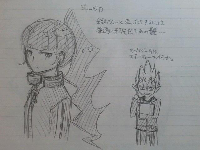 f:id:Yuki-19:20170130233535j:image