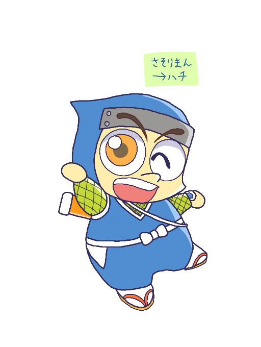 f:id:Yuki-19:20170202164633p:plain
