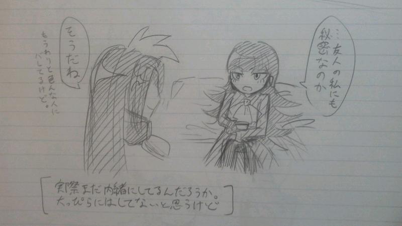 f:id:Yuki-19:20170204221930j:image