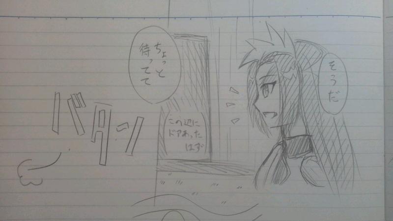 f:id:Yuki-19:20170204221934j:image