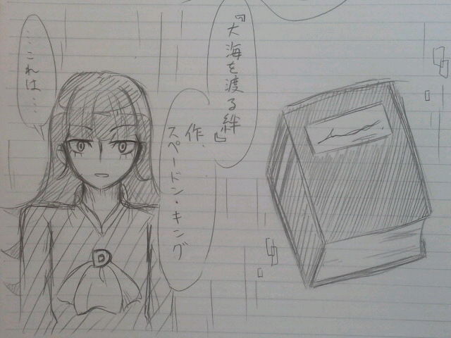 f:id:Yuki-19:20170204221937j:image
