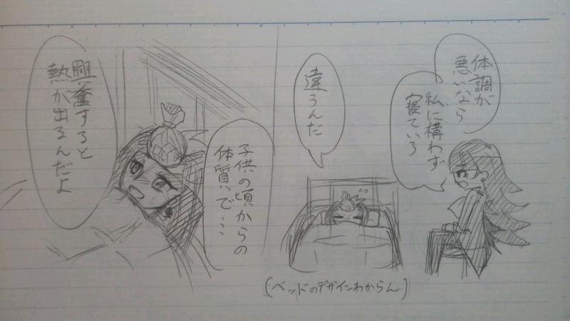 f:id:Yuki-19:20170206192246j:image
