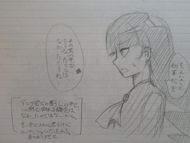f:id:Yuki-19:20170206192249j:image