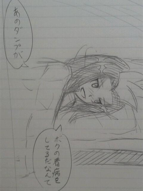 f:id:Yuki-19:20170210180602j:image