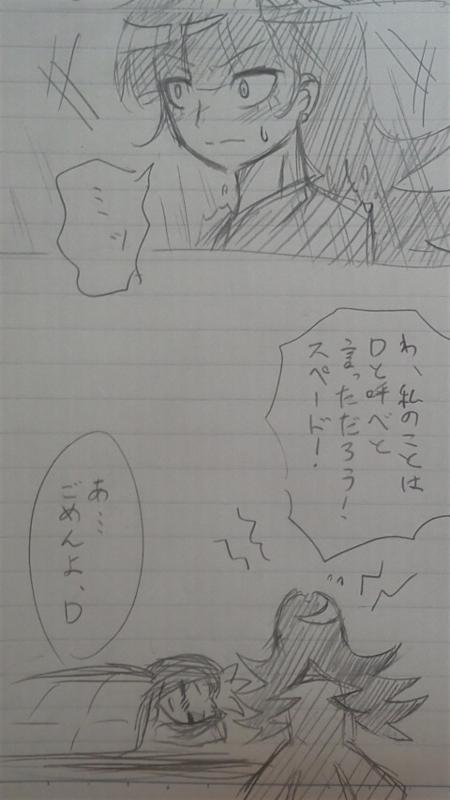 f:id:Yuki-19:20170210180606j:image