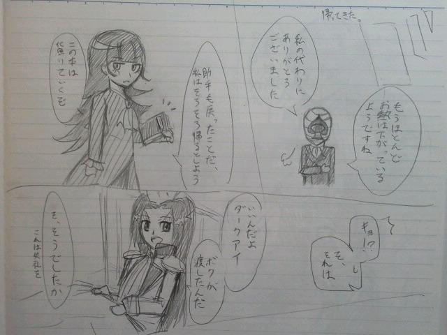 f:id:Yuki-19:20170211122619j:image