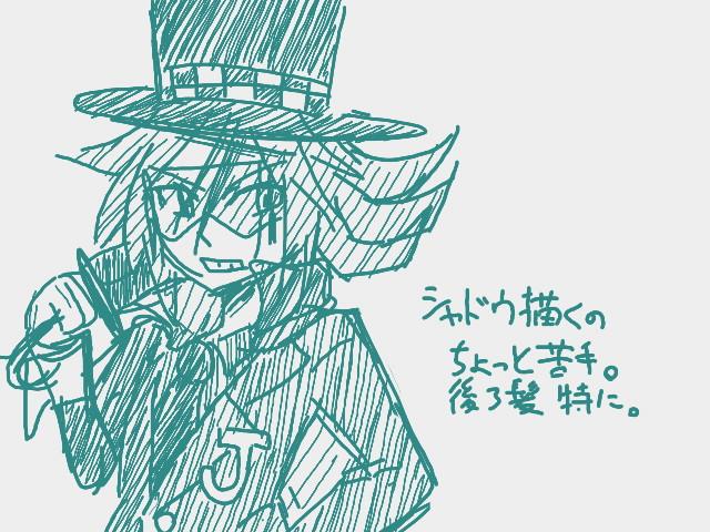f:id:Yuki-19:20170221153155j:plain