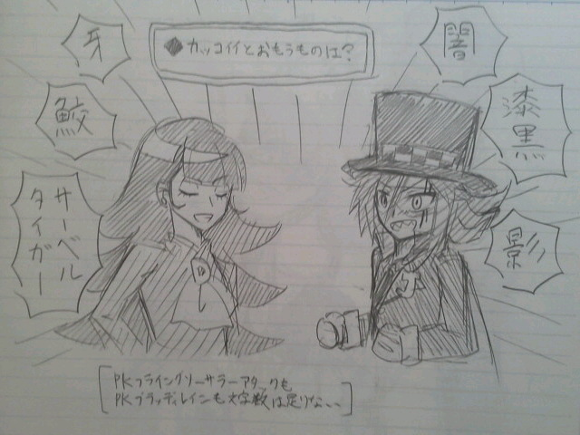 f:id:Yuki-19:20170307162141j:image