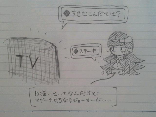 f:id:Yuki-19:20170307162143j:image
