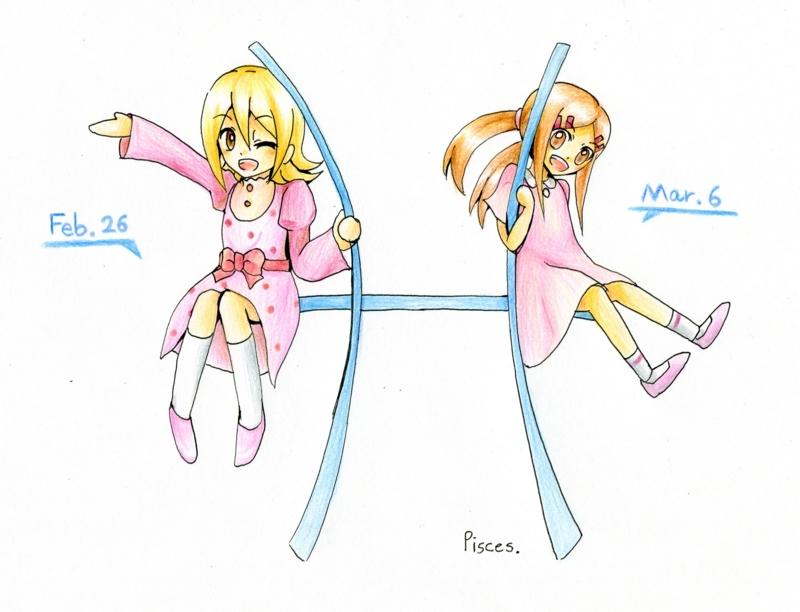 f:id:Yuki-19:20170317213549j:plain