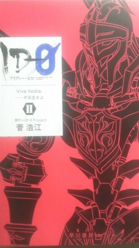f:id:Yuki-19:20170812104010j:plain