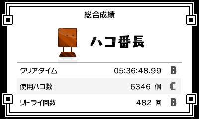 f:id:Yuki-19:20170817183556j:plain