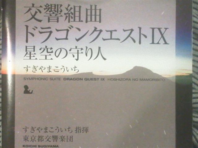 f:id:Yuki-19:20170818203239j:plain