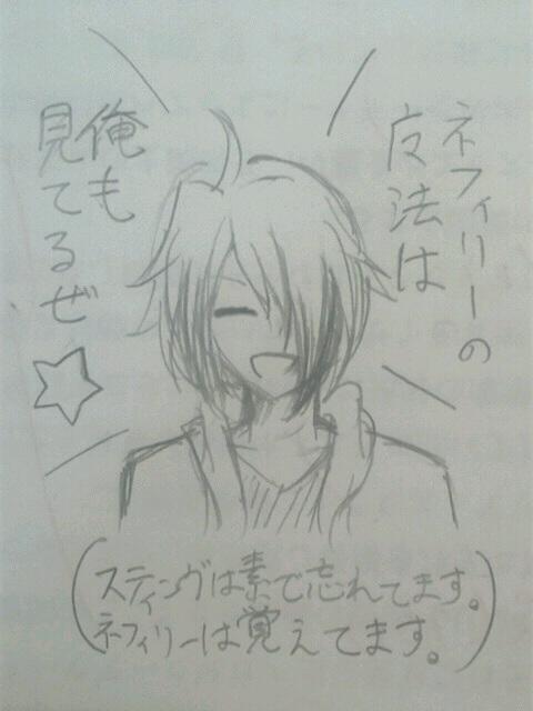 f:id:Yuki-19:20170923151027j:plain