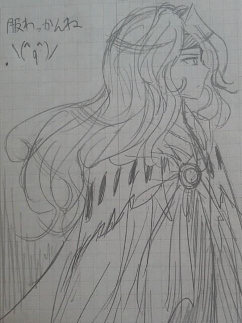 f:id:Yuki-19:20170929181235j:plain