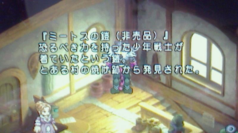f:id:Yuki-19:20180513130037j:plain