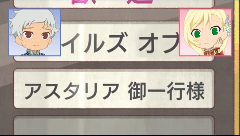 f:id:Yuki-19:20180806100822j:plain
