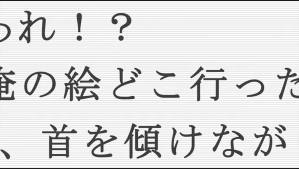 f:id:Yuki-19:20180806103143j:plain