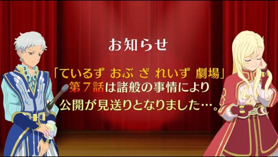 f:id:Yuki-19:20180806103212j:plain