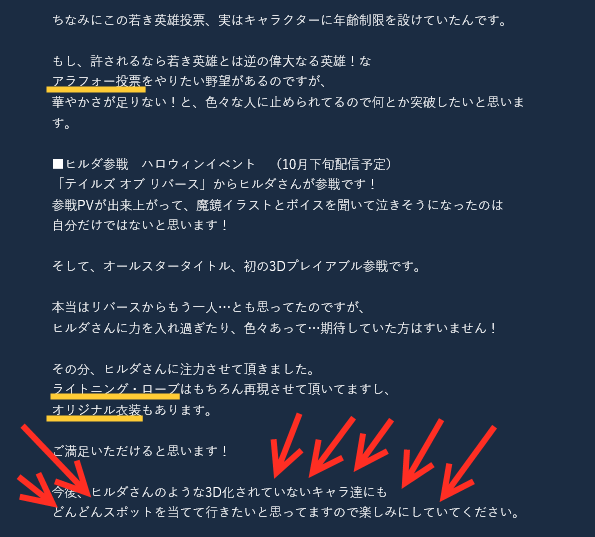 f:id:Yuki-19:20181007163924p:plain