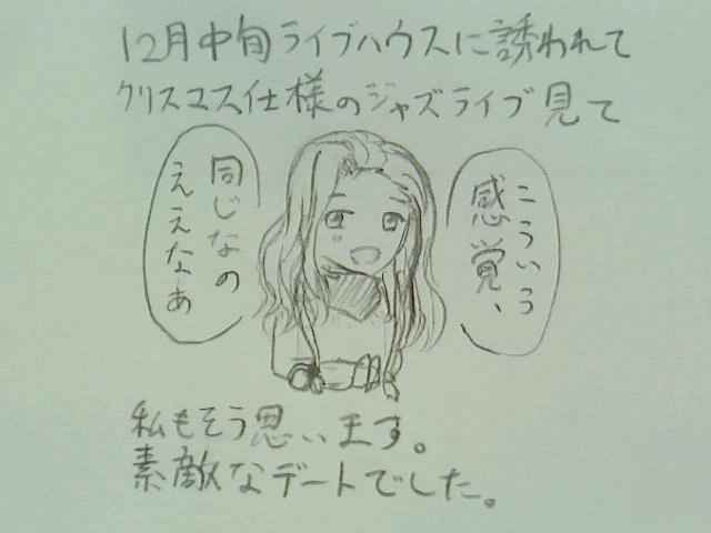 f:id:Yuki-19:20190127142853j:plain