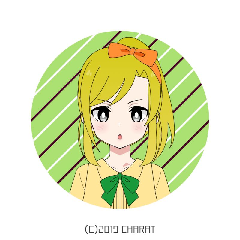 f:id:Yuki-19:20190310223202p:plain