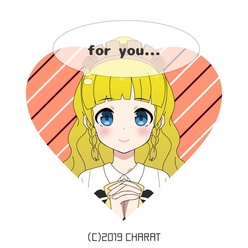 f:id:Yuki-19:20190311002903p:plain