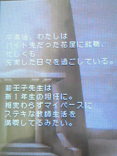 f:id:Yuki-19:20190707184144j:plain