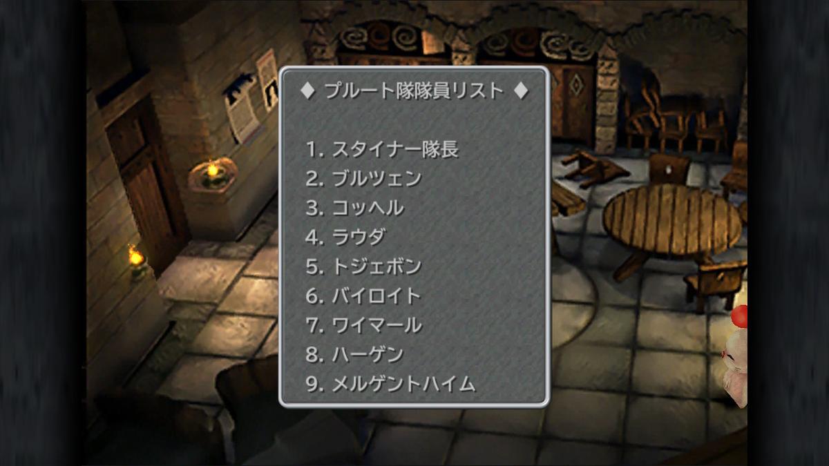 f:id:Yuki-19:20190813111700j:plain